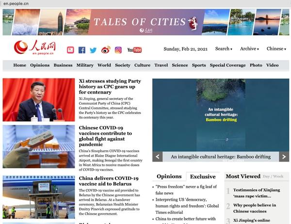 English homepage of people.cn