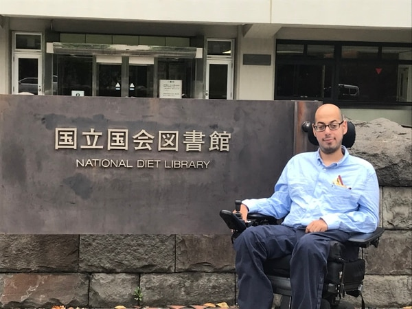 Mark Bookman at the National Diet Library in Tokyo, Japan. Photo courtesy of Mark Bookman.
